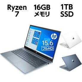 Ryzen 7 16GBメモリ 1TB SSD PCIe規格 指紋認証 WEBカメラ Wi-Fi 6 15.6型 フルHD IPS タッチパネル HP Pavilion 15 (型番:220P3PA-AAHJ) ノートパソコン Office付き 新品 (Home & Business 2019) AMD Radeon グラフィックス フォグブルー