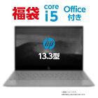 【福袋】 Core i5 8GBメモリ 256GB SSD PCIe規格 指紋認証 WEBカメラ 無線LAN 13.3型 フルHD IPS タッチパネル (型番:18K13PA-AABD) ノートパソコン Office付き 新品 (WPS Office Standard Edition)HPプレミアムモデル