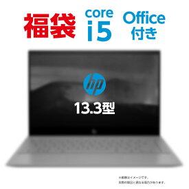【福袋】 Core i5 8GBメモリ 256GB SSD PCIe規格 指紋認証 WEBカメラ 無線LAN 13.3型 フルHD IPS タッチパネル (型番:18K13PA-AABE) ノートパソコン Office付き 新品 (Microsoft Office Home & Business 2019) HPプレミアムモデル
