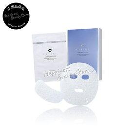 セフィーヌ ベーシック ディープモイストマスク 8枚入り (cefine basic) 人気化粧品 コスメ 美容 スキンケア 敏感肌 ハーブ P11Sep16