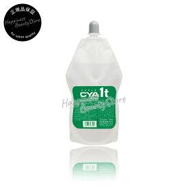 中野製薬 カールエックス CYA-1T 400ml (nakano | 1剤 パーマ剤 パーマ液 ウェーブ カール プロフェッショナル 技術者向け サロン専用)
