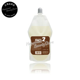 中野製薬 カールエックス SC-2 400ml (nakano | 2剤 パーマ剤 パーマ液 ウェーブ カール プロフェッショナル 技術者向け サロン専用)