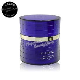 ミルボン プラーミア ヘアセラム トリートメント F 200g (MILBON PLARMIA Hairserum) ミルボンプラーミア