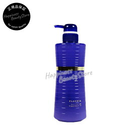 ミルボン プラーミア ヘアセラム トリートメント F 500g (MILBON PLARMIA Hairserum) ミルボンプラーミア
