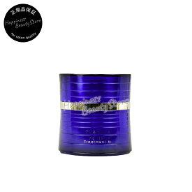 ミルボン プラーミア ヘアセラム トリートメント M 200g (MILBON PLARMIA Hairserum) ミルボンプラーミア