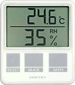 ドリテック デジタル温湿度計 ホワイト O-214【温度計】【湿度計】