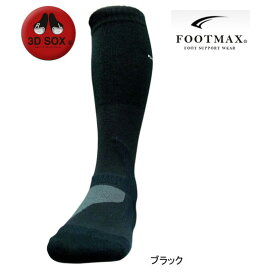 【ラッピング無料】コーマ FOOTMAX FXT005 アルパインクライミング用モデル ブラック 【3D SOX】