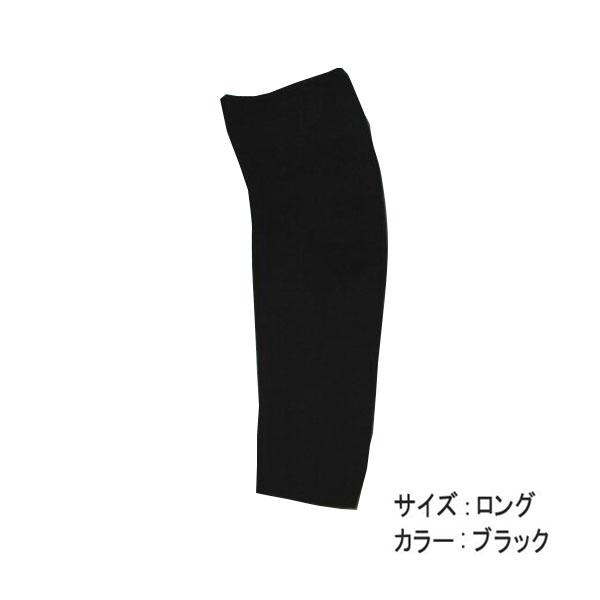 <メール便4個まで可能>大杉ニットシャントフレンド ロングタイプ ブラック【透析患者様のシャント部分の保護や刺針痕のカバーに最適。ニット製手首カバー・手首専用カバー・シャントカバー】