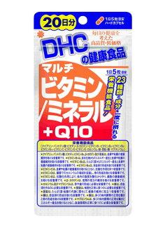DHC多维生素/矿物质+Q10 20天份(100粒)