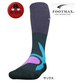 【ラッピング無料】コーマ FOOTMAX FXT005 アルパインクライミング用モデル サックス【3D SOX】