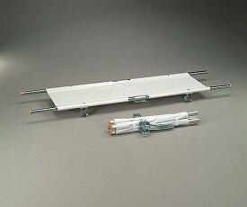 【送料無料】【直送の為、代引き不可】ナビス 担架 MT−11 四つ折り・キャスター付き スチール 8.7kg 0-9543-03