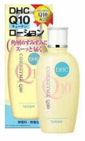 DHC Q10ローション(SS)