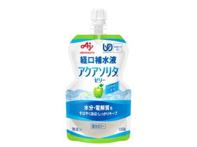 味の素 「アクアソリタ」 ゼリー りんご風味 130g×30個 AP【ゼリータイプ・まとめ買い・経口補水液・熱中症対策・体調管理】