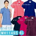 レディーススクラブ WH11495 4Lサイズ ホワイセル(WHISEL)【ナース用品・女性用スクラブ・ナース用スクラブ・ナ…