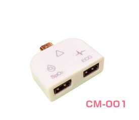 ECGラボ 心電オキシアダプタ CM-001【チェックミー・プロX/プロS/プロB専用・付属品・アダプタ】