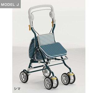 【送料無料】ラクティブ MODEL J フランスベッド リハッテック モデルJ  ベーシックモデル【Ractive】【シルバーカー・ショッピングカート・お買い物カート・お散歩カート】