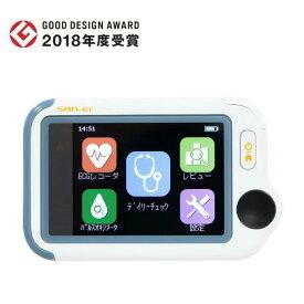 【送料無料】ECGラボ チェックミーライト アドバンスモデル(Bluetooth搭載) Checkme Lite 【パルスオキシメーター・携帯型心電計・デイリーチェック・動脈血酸素飽和度(SpO2)】