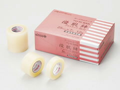 優肌絆プラスチック(ゆうきばん)【肌に優しいサージカルテープ・粘着テープ・医療用テープ・角質保護テープ・剥離防止テープ・医療衛生テープ・医療テープ・皮膚保護テープ・優肌絆 3511・優肌絆 3512・優肌絆 3515】
