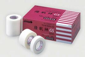 優肌絆GS(ゆうきばん) 不織布【肌に優しいサージカルテープ・粘着テープ・医療用テープ・角質保護テープ・剥離防止テープ・医療衛生テープ・医療テープ・皮膚保護テープ・優肌絆GS 3281・優肌絆GS 3282・優肌絆GS 3285】