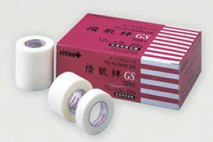 優肌絆GS(ゆうきばん) 不織布【肌に優しいサージカルテープ・粘着テープ・医療用テープ・角質保護テープ・剥離防止テープ・医療衛生テープ・医療テープ・皮膚保護テープ・優肌絆GS