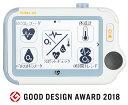 【送料無料】ECGラボ Checkme Pro B ADV(アドバンス)【パルスオキシメーター・携帯型心電計・非接触体温計・歩数計・…