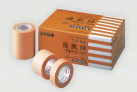 優肌絆不織布(肌)(ゆうきばん)【不織布テープ・肌に優しいサージカルテープ・粘着テープ・医療用テープ・角質保護テープ・剥離防止テープ・医療衛生テープ・医療テープ・皮膚保護テープ・優肌絆 3251・優肌絆 3252・優肌絆 3255】