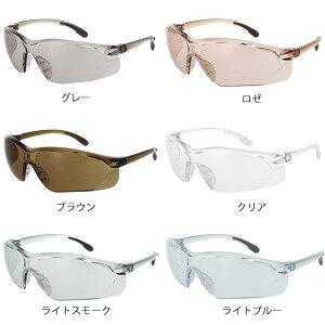 名古屋眼鏡 メオガードスポーティー レギュラーサイズ ソフトケース付(8959-01/02/03/04/05/06)【軽量眼鏡・サングラス・UVカット・くもり止め・保護眼鏡・ゴーグル・ドライアイ】