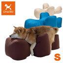 【送料無料】【直送の為、代引き不可】リラクッション Sサイズ(犬用クッション) アロン化成【犬用クッション・ワ…
