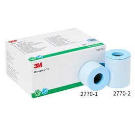 【送料無料】3M マイクロポアS やさしくはがせる シリコーンテープ 1箱(12巻入) スタンダードパック スリーエム【やさしくはがせるシリコンテープ・医療用テープ・サージカルテープ】