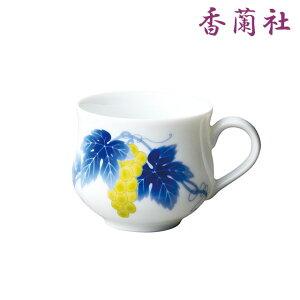 ぶどう・マグカップ 568-HMB 香蘭社【有田焼・コップ・柄有り・おしゃれ・シンプル・ギフトラッピング対応】