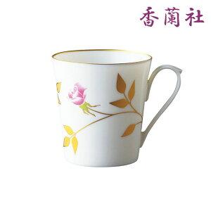 薔薇・マグカップ 325-1HK 香蘭社【有田焼・コップ・おしゃれ・レトロ・かわいい・上品・ギフト・のし・正規品】