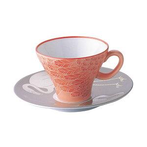 フラミンゴ コーヒー碗皿 1567-1HYA 香蘭社【有田焼・ティーカップ・コーヒーカップ・カップ&ソーサー・ギフト・内祝】