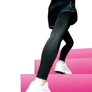 接骨院の先生が監修したテーピングスパッツ セルヴァン【ヒップラインアップ・ふくらはぎ・膝の安定・ふとももサポート・レギンス・スポーツ】