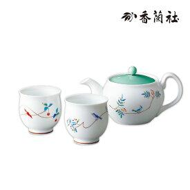 【送料無料】小鳥の詩・茶の間揃 1016-ARPC 香蘭社【かわいい・シンプル・お茶セット・食器・陶磁器・ゆのみ・カップ・ギフト・結婚祝い・贈答】