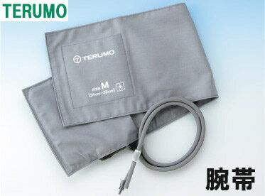 テルモ 腕帯(布仕様) SS/S/M/L 《エレマーノ血圧計用腕帯》【テルモ血圧計・テルモエレマーノ・血圧測定・健康管理・テルモ腕帯】