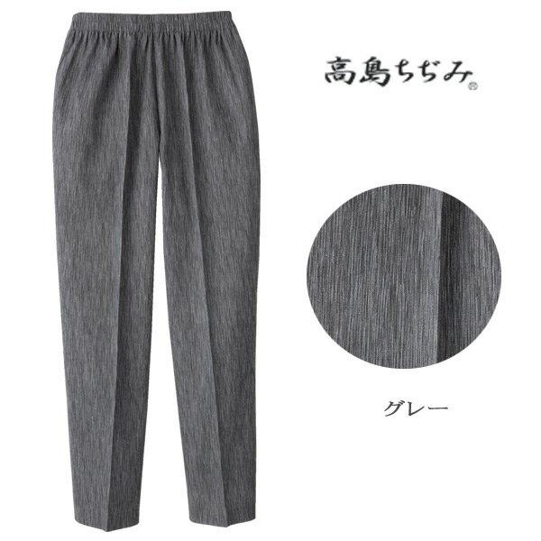 セルヴァン 高島ちぢみ 涼やかパンツ グレー【綿パンツ・綿100%・ズボン】