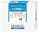 《あす楽対応》【送料無料】DEMECAL(デメカル)血液検査キットメタボリックシンドローム&生活習慣病セルフチェック【…