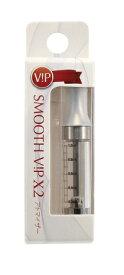 ライテック 電子VAPE スムースビップ X2 交換用アトマイザー【電子たばこ・電子ベイプ・ニコチンゼロ・電子タバコ・電子煙草・フレーバーリキッド】