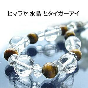 訳あり パワーストーン ストラップ お守り キーホルダー チャーム ヒマラヤ 水晶 とタイガーアイの携帯ストラップ パワ−スト−ン クリスタル (Crystal) 水晶 (すいしょう) 天然石 水晶 メンズ