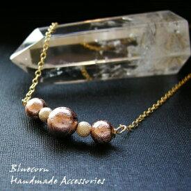 パワーストーン 14金ゴールドフィールドチェーン使用! ギベオン隕石(ピンクゴールド)ネックレス パワ−スト−ン 天然石