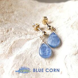 カヤナイト カイヤナイト 14KGF ピアス 天然石 パワーストーン 【新たな道を切り開きたい時に。美しい藍色の結晶 カヤナイトのピアスです】揺れる スタッド ピアス オレンジ かわいい ギフト シンプルカラーストーン レディース 天然石ピアス スタッドピアス