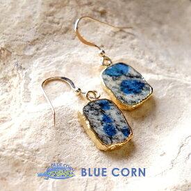 K2ブルー K2アズライト 14KGF ピアス 天然石 パワーストーン 【聖地ヒマラヤ山脈からの贈り物。。K2ブルーのピアスです】揺れる フック ピアス ブルー かわいい ギフト シンプルカラーストーン レディース 天然石ピアス ハンドメイドピアス 樹脂ノンホールピアス