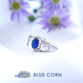 Indian jewelry accessories ring Navaho lapis lazuli silver 925 Lady's lucky charm good luck good luck talisman against evil native American native accessories Indian jewelry accessories are pretty; is pretty