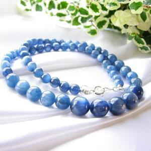 カイヤナイト パワーストーン 藍色の結晶! カヤナイト ネックレス パワ−スト−ン 天然石 水晶 メンズ レディース 癒し 浄化 幸運 送料無料