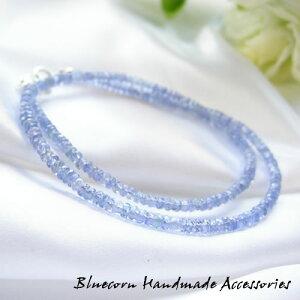 パワーストーン 神秘的なブルーの輝き! タンザナイト ネックレス パワ−スト−ン 天然石 水晶メンズ レディース 癒し 浄化 幸運 天然石