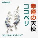 Kopo180507 1a