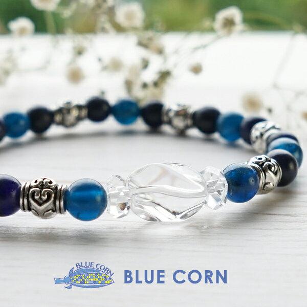 パワーストーン 天然石 ブレスレット ブルーアパタイト ソーダライト 水晶 願望達成 浄化 幸運 ブルー グレー レディース ギフト おしゃれ アクセサリー パワーストーンブレスレット 数珠ブレスレット