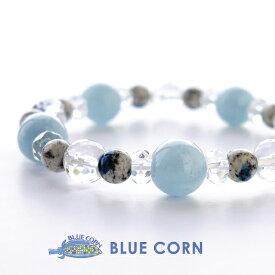 K2ブルー アクアマリン ヒマラヤ水晶 水晶 ブレスレット パワーストーン 天然石 【聖地ヒマラヤ山脈からの贈り物 K2ブルーとアクアマリン あなたの運勢を切り開く ヒマラヤ水晶のブレス】幸運 浄化 運勢UP 占い ギフト パワーストーンブレスレット 数珠ブレスレット