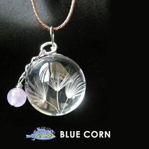 パワーストーン 天然石 ペンダント ガラスふわふわ わたげ & ラベンダーアメジスト ペンダント 45センチ ブラウンチョーカー + 5センチアジャスター付き 水晶メンズ レディース 癒し 浄化