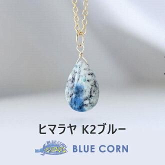 파워 돌 펜던트 히말라야 K2블루 펜던트 톱 선물 생일 운세・개운 기원・풍수・위안・평온함・정화・부적・천연석 14 kgf 목걸이 레이디스 골드 세련된가 원 좋은 블루 파워 돌・돌・천연석